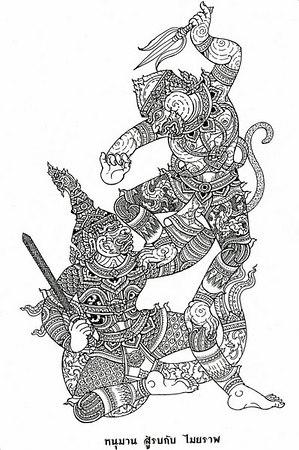 Tattoo Khmer Art Cambodia Tattoos