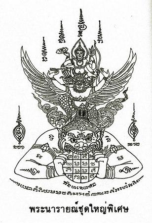 thai buddha amulet empire. Black Bedroom Furniture Sets. Home Design Ideas
